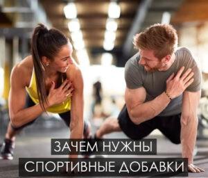 Гормоны и их влияние на рост мышц и сжигание жира