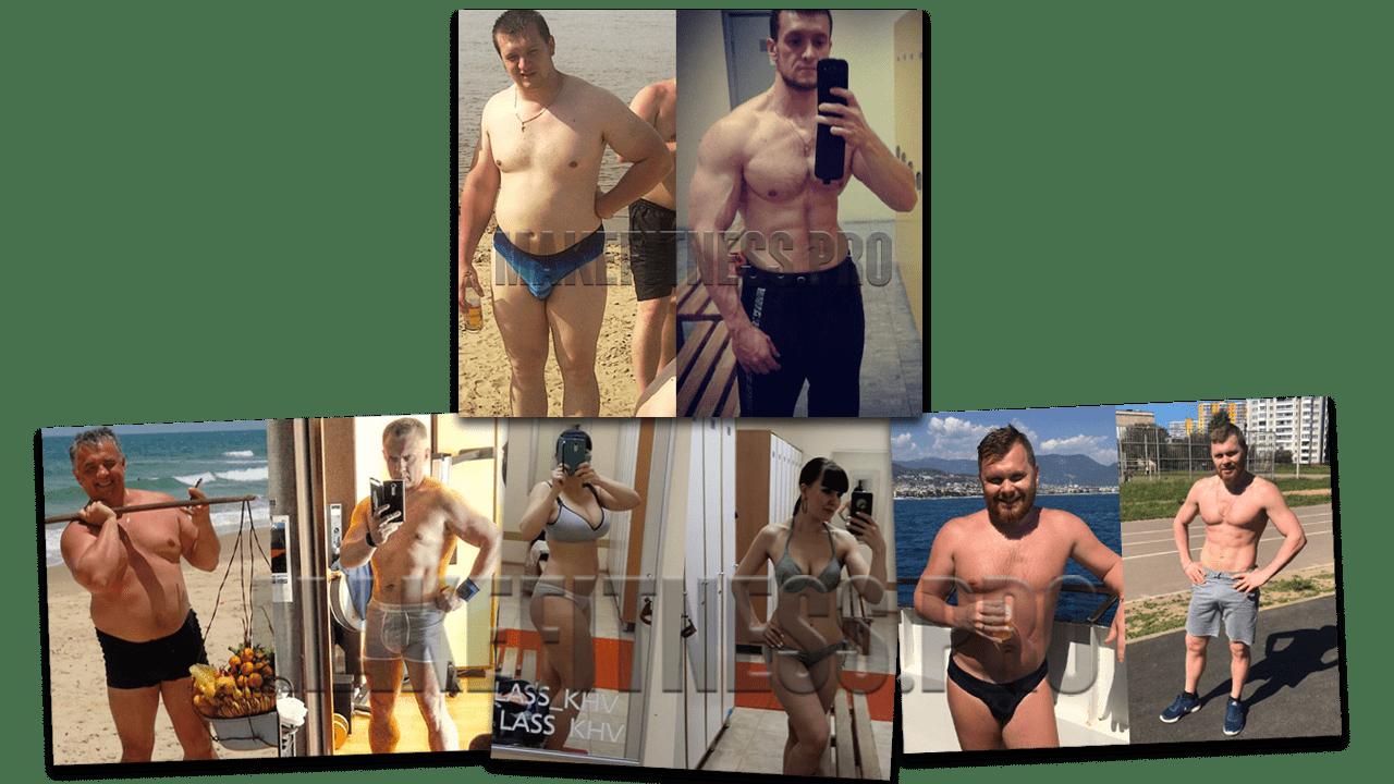 Дефицит калорий для похудения. Как его получить?