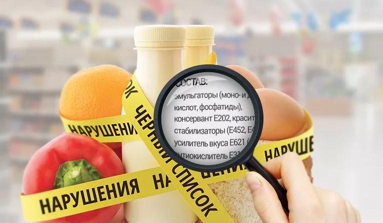 Внимательно смотрите состав продуктов
